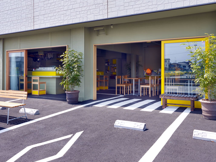 Cafe Day Coffee Shop In Shizuoka Japan
