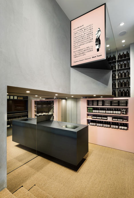 Aesop-Shibuya-by-Torafu-Architects_6